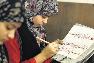 Urdu publications shifted to printing but calligraphy hasn't lost its...