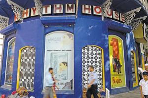 A documentary chronicles the memories associated with Rhythm House