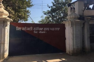 The entrance gate of the high-security Nabha jail in Patiala.