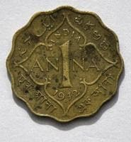 One Anna coin of 1942