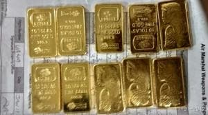 AIU arrests passenger with gold worth Rs30 lakh at Mumbai