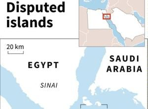 Top Egypt court rejects two Red Sea islands transfer to Saudi Arabia