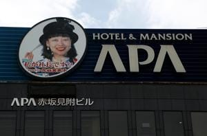 Japan hotel chain under fire for book denying Nanjing massacre