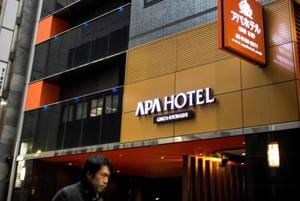 Japan Games organisers look to bin war book and porn at hotel hosting...