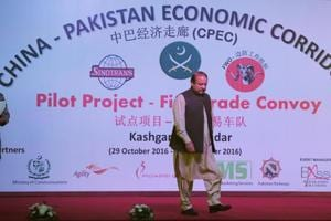 Pakistan provides Chinese firm with two tracts of land for CPEC power...