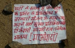 A pamphlet left behind by suspected Maoists at the scene of the crime.