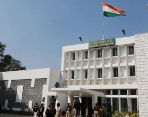 Jharkhand Assembly in Ranchi