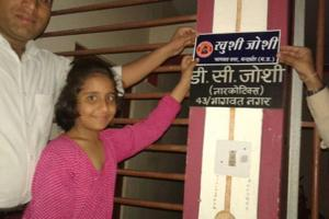 Parents in MP's Mandsaur district put their daughters' names on nameplates. Here's why