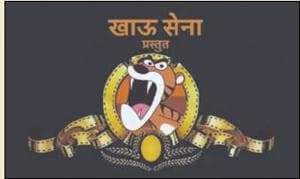 Cartoon shorts, comic strips to help BJP reach out to Mumbai voters on Facebook, Twitter