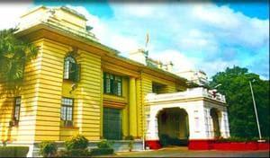 Bihar Legislative Council building.