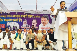 Afzal Ansari campaigns for his jailed brother and MLA Mukhtar Ansari.