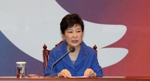 South Korean prez Park told to stop stalling impeachment trial