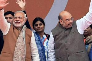 Narendra Modi and Amit Shah are terrorists, they are spreading fear:...