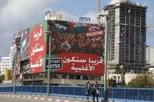 Jordan, Egypt back two-state solution for Israel, Palestine