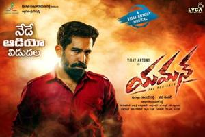 Yaman movie review: Vijay Antony plays dirty politics in this Jeeva...