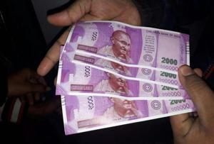 Children Bank of India: ATM cash loader arrested for  replacing Rs...