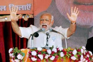 Kanpur train accident was a conspiracy from across the border: PM Modi...