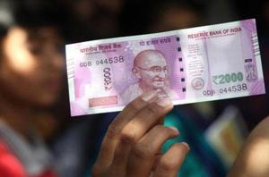 If the seizure of fake currency within a few weeks of demonetisation shocked agencies such as BSF and police, the discovery that it was printed on stamp paper has come as a double whammy.