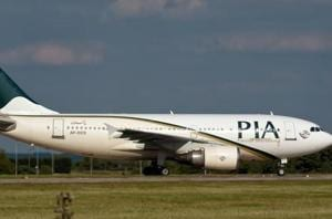 Extra passengers on PIA flight: Pilot, staff 'asked' to explain...