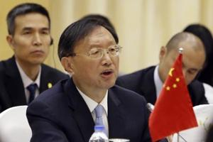 China's top diplomat embarks on US visit amid tensions under Trump