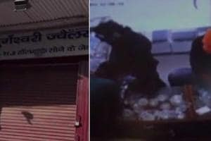 A jewellery shop in Allahabad was looted by armed robbers and the...