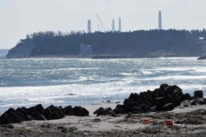 Earthquake of 5.6 magnitude hits off Japan's Fukushima, no tsunami...