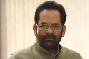 """""""Coalition govt. will remain a dream"""", says Mukhtar Naqvi to Akhilesh Y..."""
