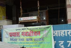 A specialised adoption agency in Patna.