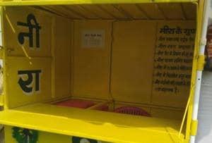 An empty Neera stall.