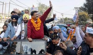 MCD election: Kejriwal to address rally in purvanchali stronghold...