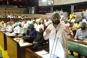 Punjab Vidhan Sabha