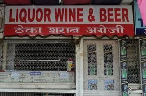 The new excise policy is also expected to increase revenue by 15-20 percent.