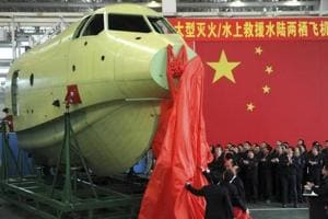 China's AG600, world's largest amphibious aircraft, to make maiden...