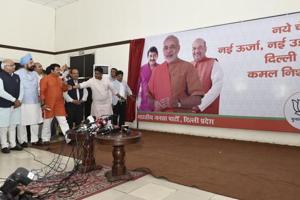 MCDpolls: 'Unimpressed' BJP looks for new poll slogans, songs
