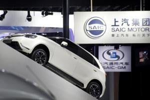 SAIC Motor Corp in its filing with the Shanghai Stock Exchange on Wednesday said it has entered an agreement with the General Motors over the Halol plant.