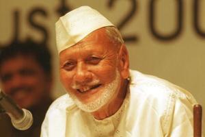 A village will be developed inVaranasi in honour of shehnai maestro Bismillah Khan.