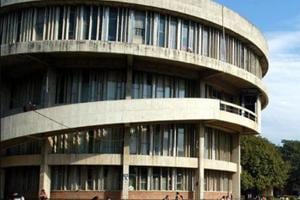Now, MHRD denies Panjab University another grant of Rs 20 crore