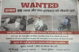 Khanna police released an advertisement with the photograph of a resident along with the suspected killers in Ludhiana.