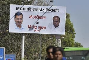 MCD election: EC notice to AAP for using 'distorted' photo of Vijender Gupta