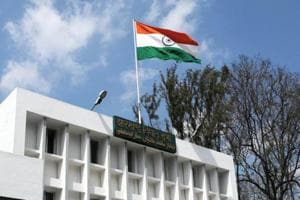 GST: Jharkhand assembly to hold special session on April 27