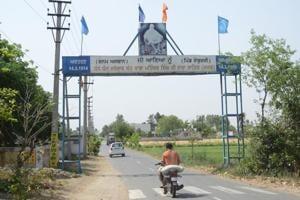 Entry gate of Village Doburji in Ludhiana