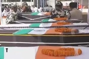The mortal remains of the Central Reserve Police Force (CRPF)...