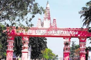 Bihar varsity staff to move HC against 'gifting' of land to IIM,...