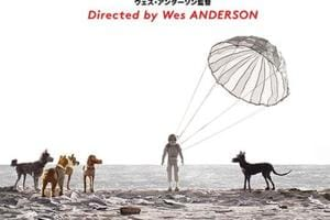Isle of Dogs: The latest gem by Wes Anderson gets a poster, release...