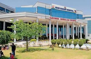 Gian Sagar Medical College, Banur
