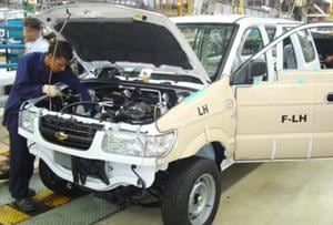General Motors to shut Halol plant today, workers observe silent fast