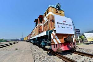 First freight train linking London to China completes 12,000km run in...