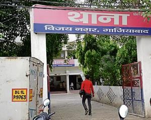 Minors allege rape by father for four years in Ghaziabad