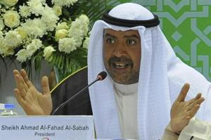 Sheikh Ahmad of Kuwait resigns from Fifa Council amid bribery claims