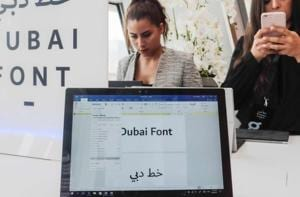Dubai unveils its own typographic font that integrates Arabic, Latin...